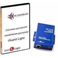 Комплект Guard Light - 10/2000