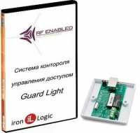 Комплект Guard Light - 10/250