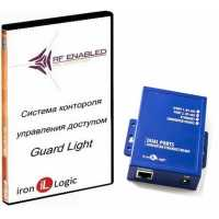 Комплект Guard Light - 10/250 IP (WEB)