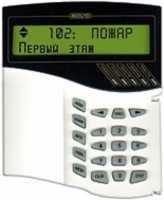 С2000-М